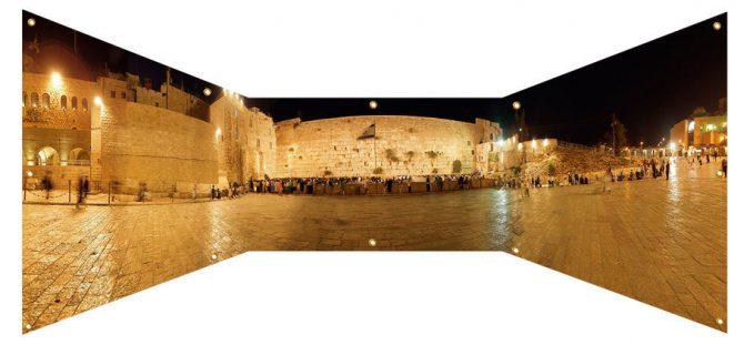Kotel Western Wall Jerusalem Sukkah Wall Panel