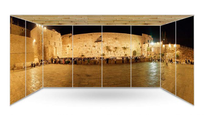 Kotel at Night Panoramic Sukkah Wall Paper - sukkah360.com