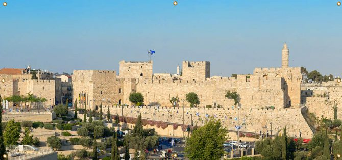 Tower of David Jerusalem Sukkah Panel