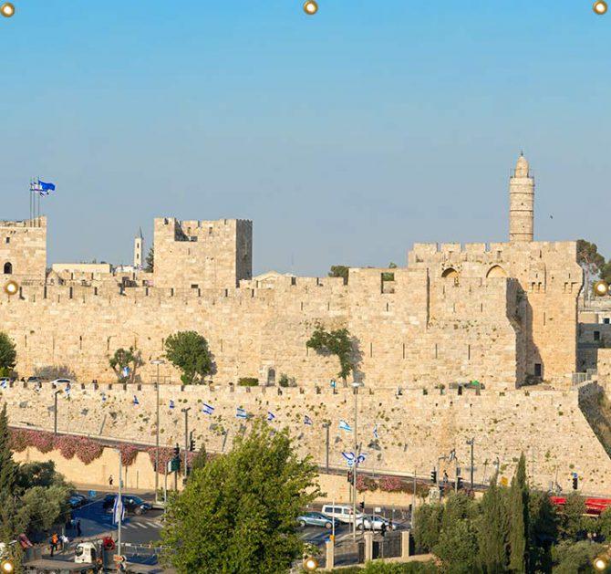 Tower of David Jerusalem Sukkah Wall Panel