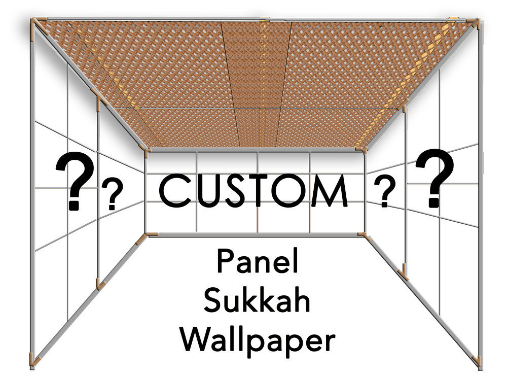 Custom Panoramic Sukkah Wallpaper