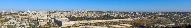 Jerusalem Temple Mount Skyline Full Size Panorama