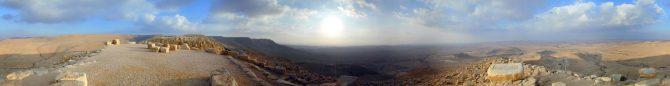 Kadesh Barne'a Full Size Panorama