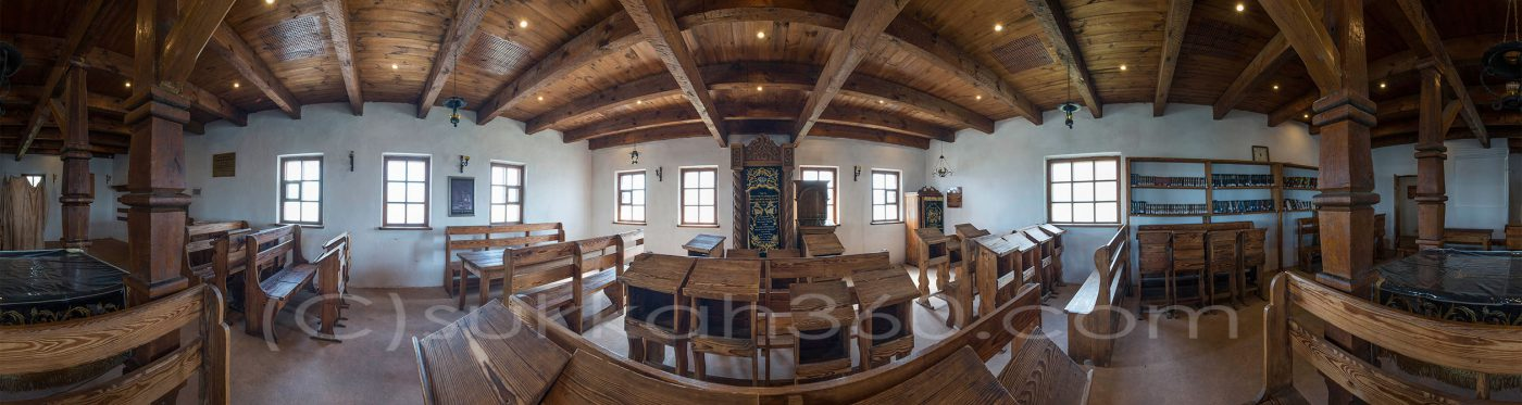 The Ba'al Shem Tov Synagogue 360 Degree Panorama