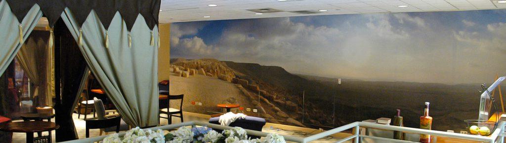 Columbia Hillel Wallpaper Kadesh Barnea - sukkah360.com