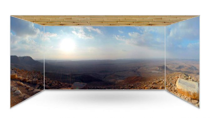Kadesh Barnea Panoramic Sukkah Kit