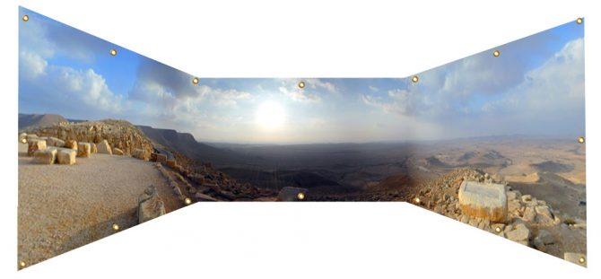 Kadesh Barnea Panoramic Sukkah Wall