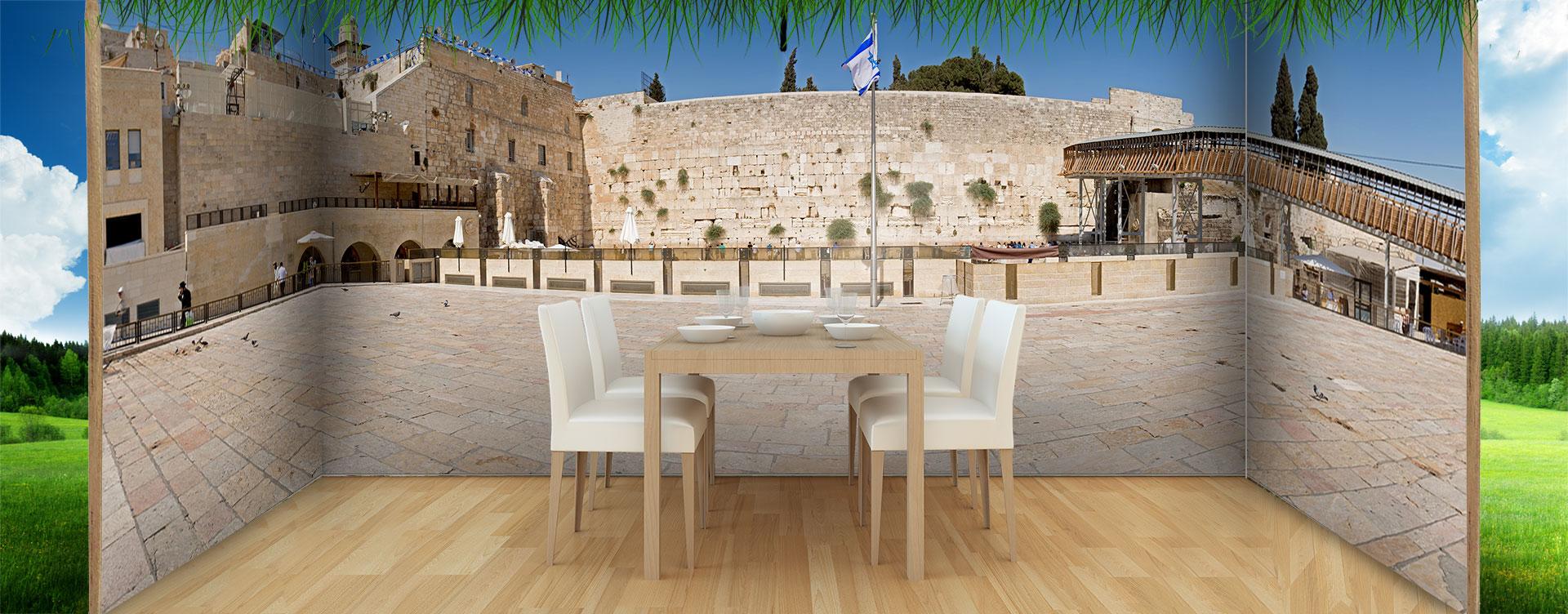 Kotel Western Wall Jerusalem Sukkah Kit
