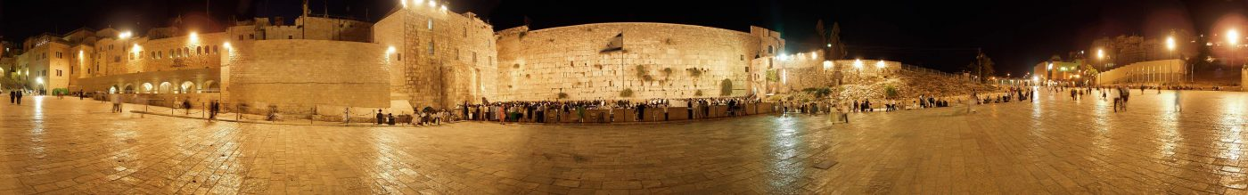 Kotel at Night 360 degree Panorama - sukkah360.com