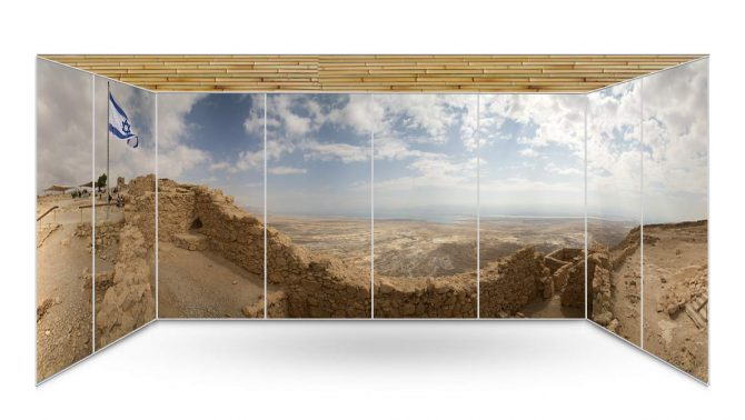 Masada EastGate Panoramic Sukkah Wallpaper - sukkah360.com