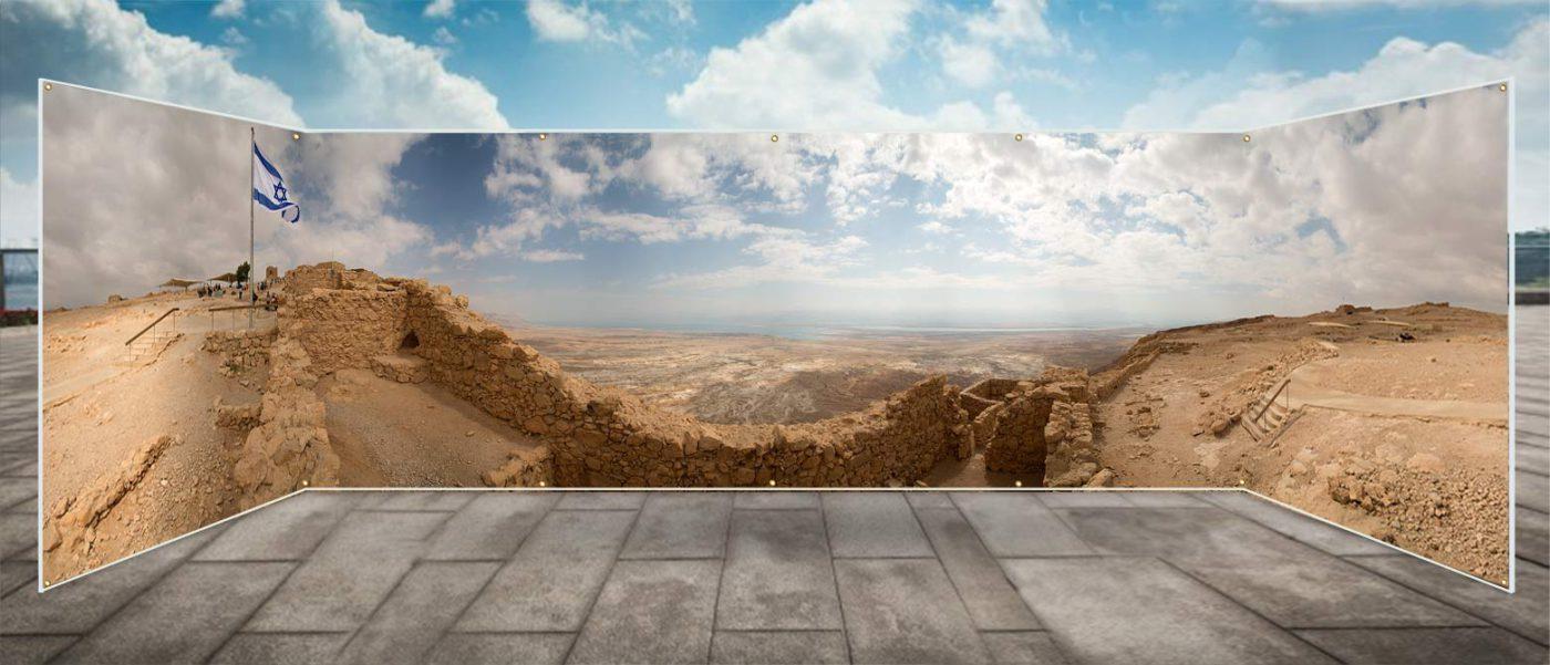 Masada East Gate Panoramic Sukkah Wall - sukkah360.com