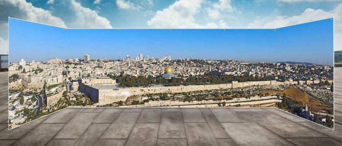 Jerusalem Old City Panoramic Sukkah Wall