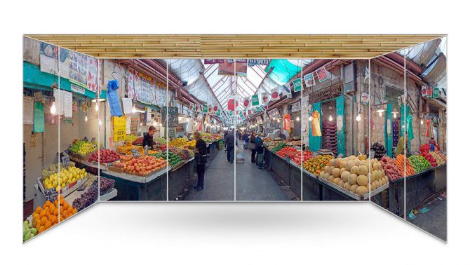 The Shuk Machaneh Yehudah Panoramic Sukkah Wallpaper - sukkah360.com