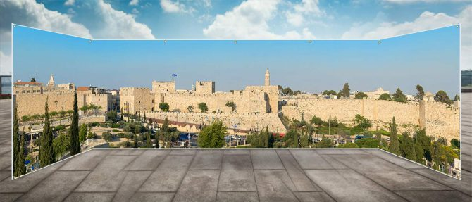 Tower of David Jerusalem Panoramic Sukkah Wall Panel