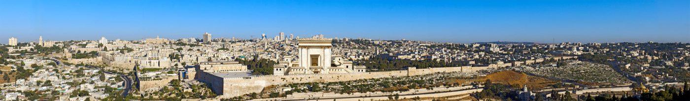 Beit HaMikdash Jerusalem Temple Mount- sukkah360.com