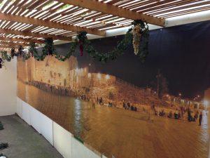 Kotel Western Wall Sukkah Panel