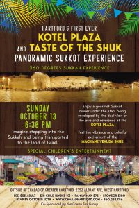 Chabad of Hartford Panoramic Sukkah Experience - Create a Sponsored Event Around Your Panoramic Sukkah
