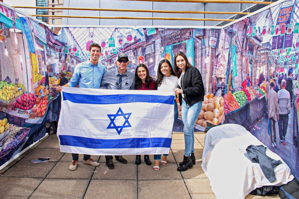 Hillel Baruch Panoramic Sukkah Kit 2019